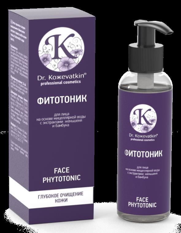 DR.KOZHEVATKIN Фитотоник на основе мицеллярной воды с экстрактами женьшеня и бамбука для лица 150 мл -  Тоники