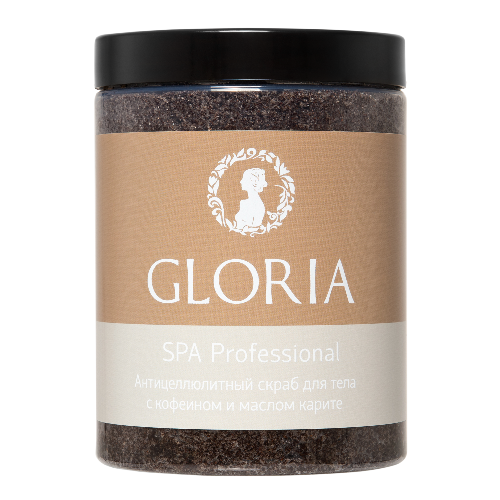 GLORIA Скраб антицеллюлитный для тела с кофеином и маслом каритэ / GLORIA SPA, 1000 мл -  Скрабы