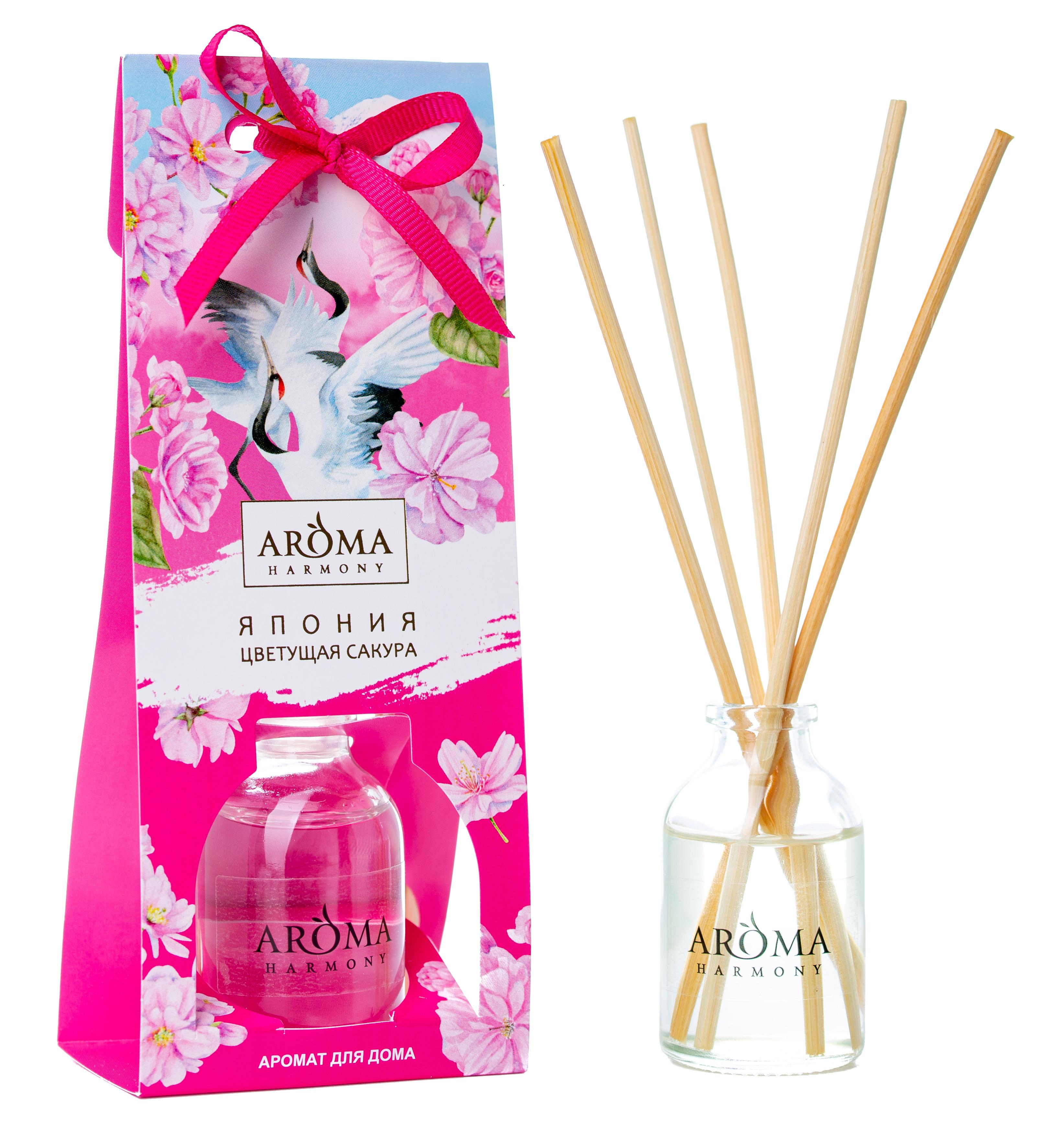 Купить AROMA HARMONY Диффузор ароматический Япония 30 мл