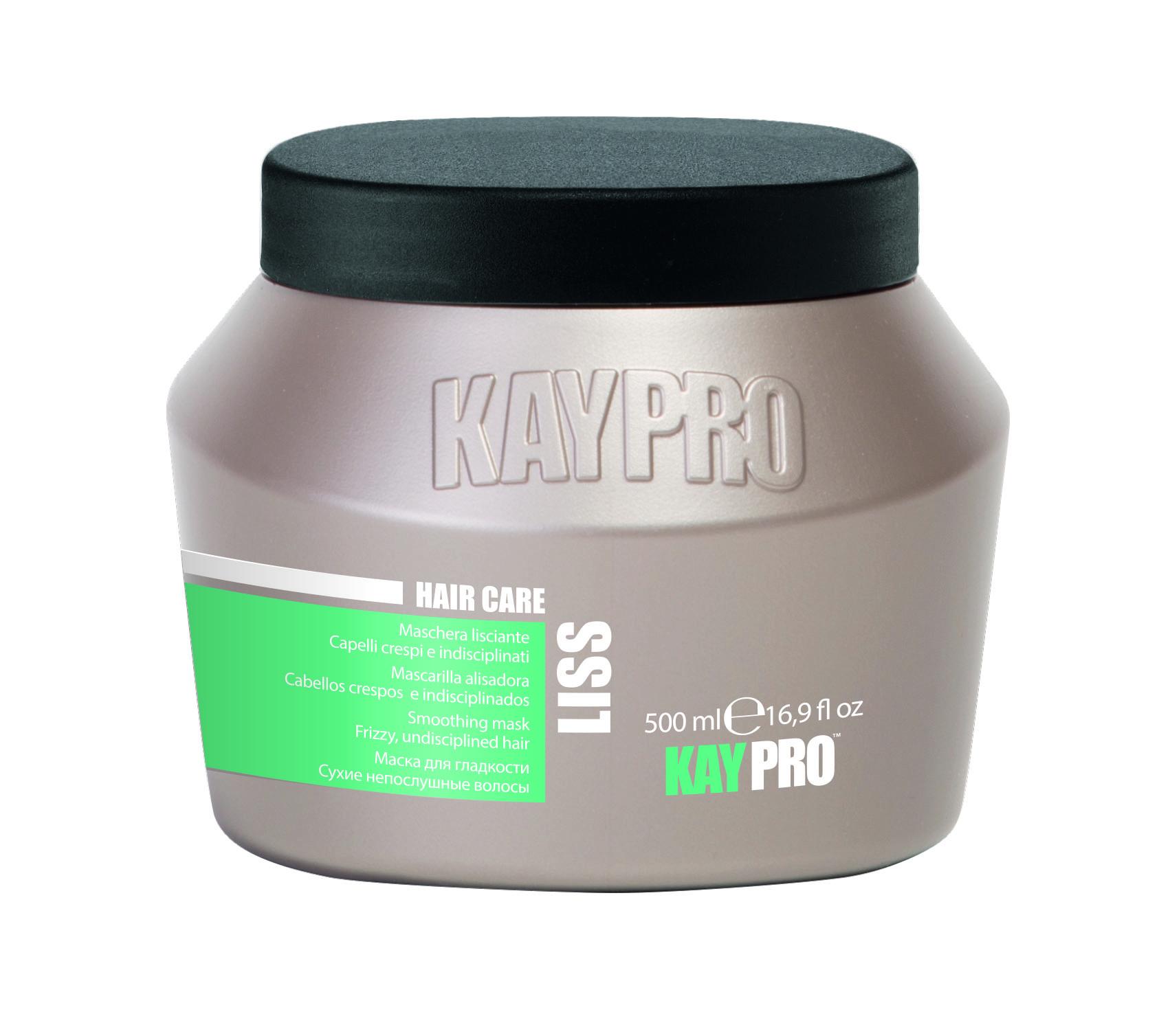 KAYPRO Маска для разглаживания вьющихся волос / KAYPRO 500мл