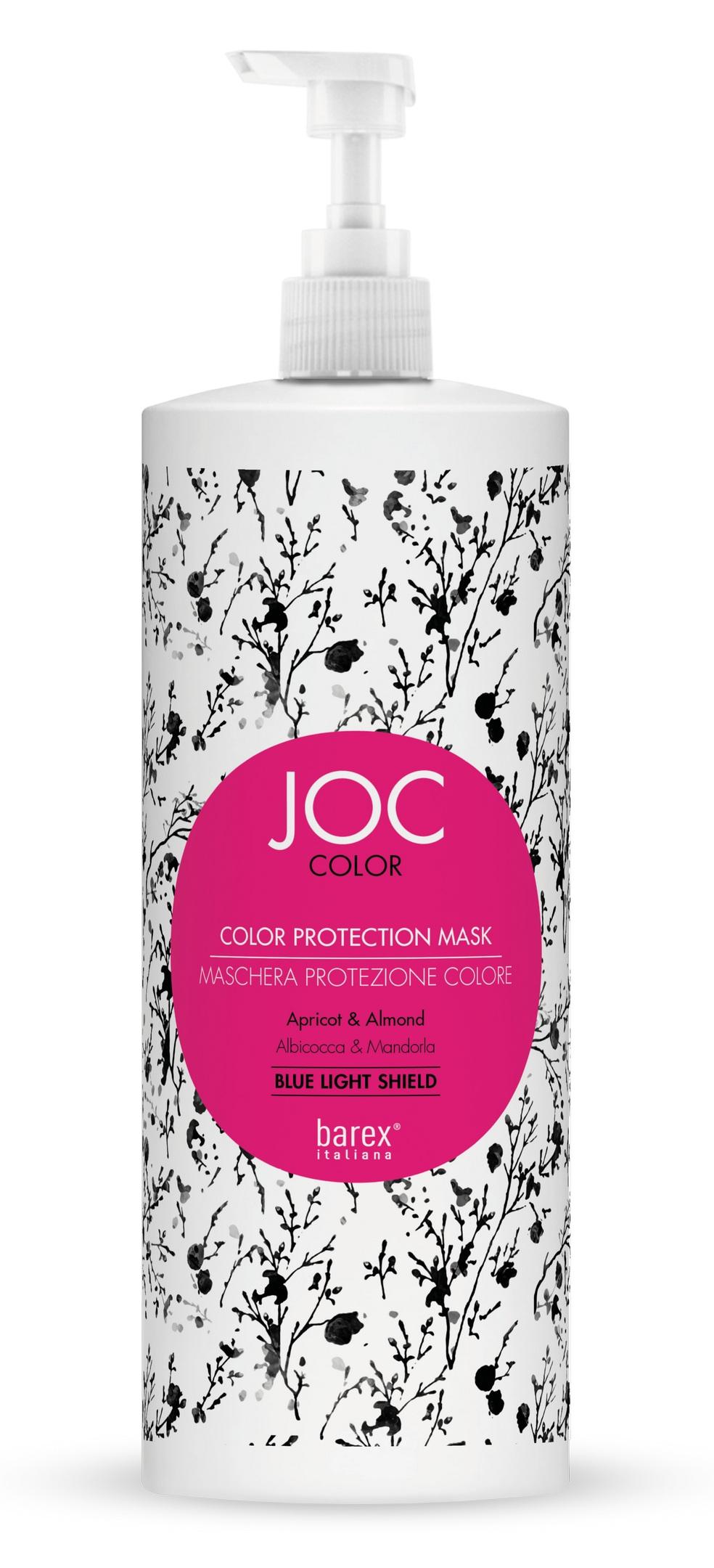 BAREX Маска для волос Стойкость цвета, абрикос и миндаль / JOC COLOR 1000 мл