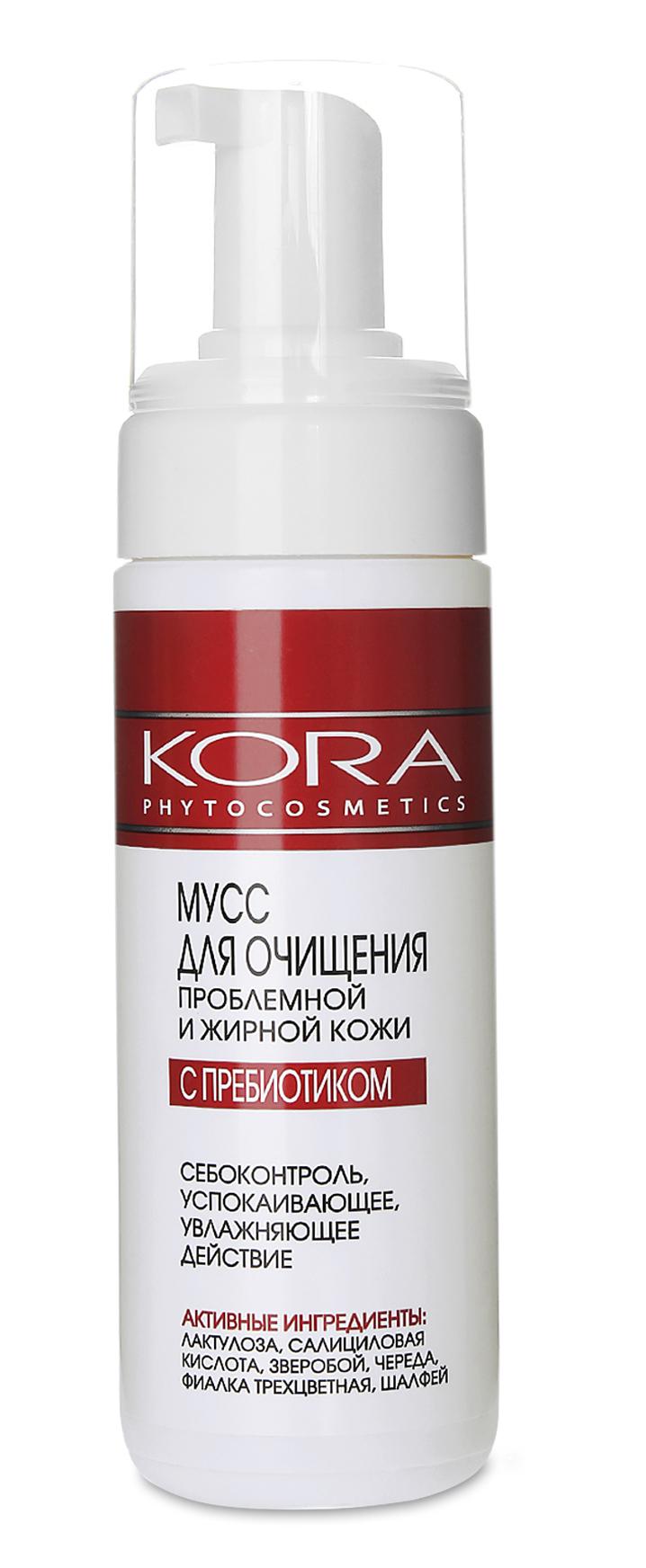 KORA Мусс для очищения проблемной и жирной кожи с пребиотиком 160 мл пенка kora мусс для очищения проблемной и жирной кожи с пребиотиком объем 160 мл