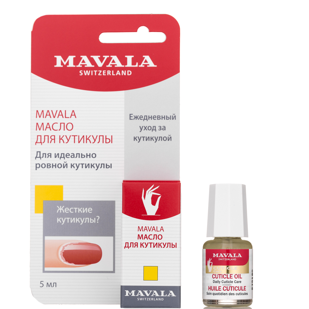 MAVALA Масло для кутикулы / Cuticle Oil 5 мл