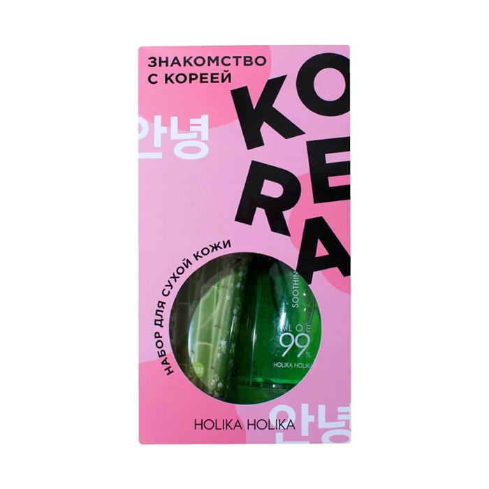Купить HOLIKA HOLIKA Набор для ухода за сухой кожей лица Знакомство с Кореей (гель 250 мл, пенка 120 мл, тканевая маска 20 мл) Holika Holika
