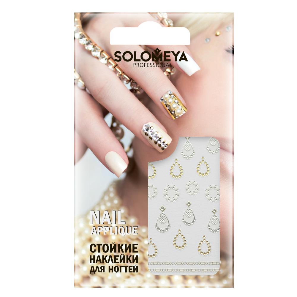 "SOLOMEYA Наклейки для дизайна ногтей ""Капли дождя"" / Raindrops"