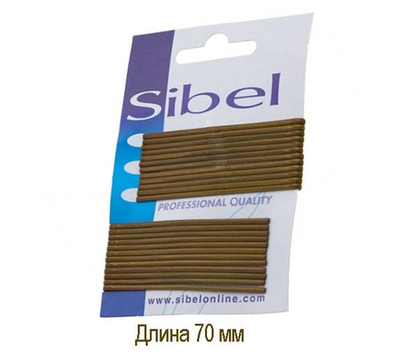SIBEL Невидимки 50мм 24/уп.кор.прям.
