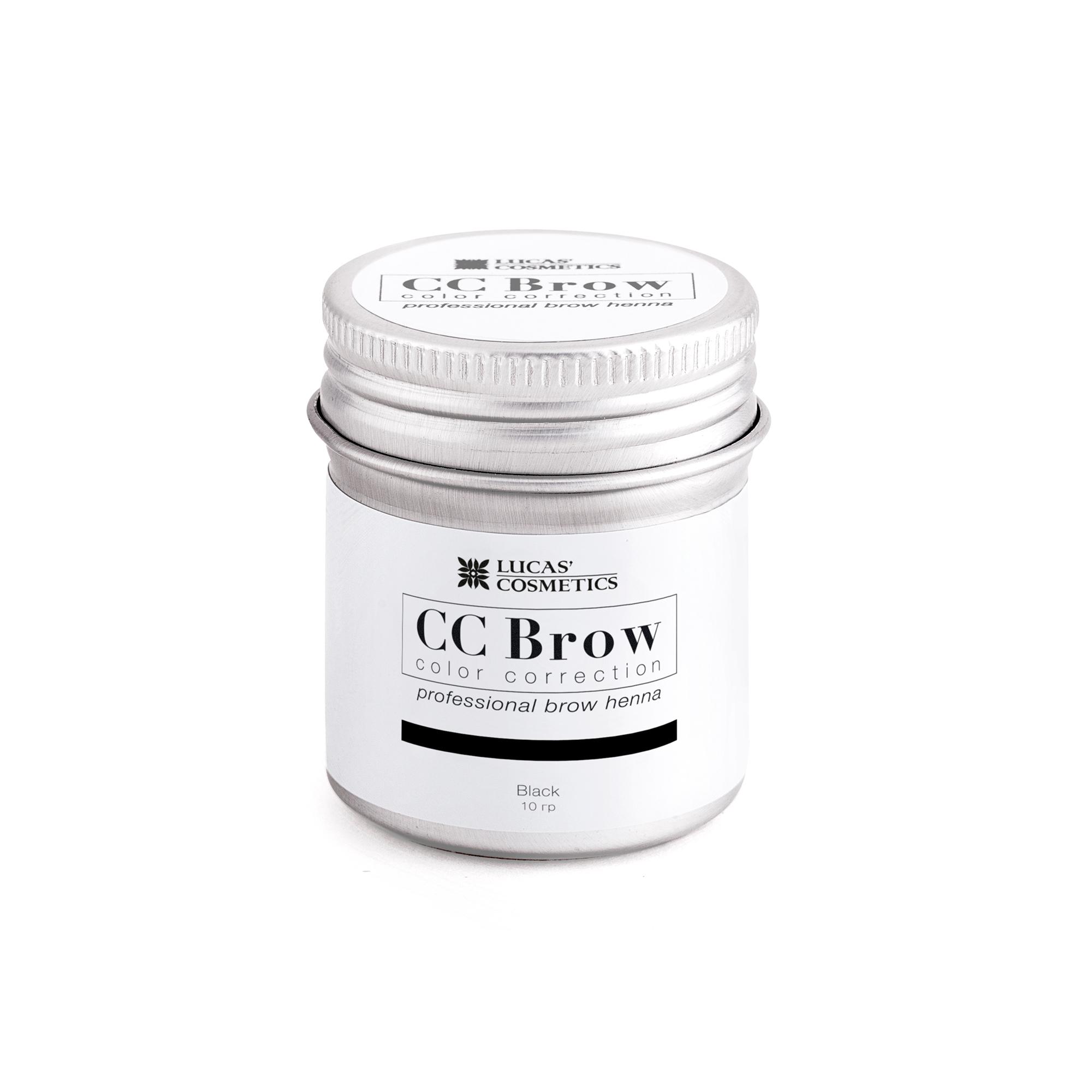 LUCAS' COSMETICS Хна для бровей в баночке (черный) / CC Brow (black), 10 гр
