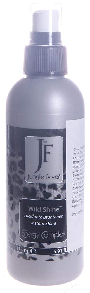 JUNGLE FEVER Спрей для придания блеска / Wild Shine STYLING&amp;FINISHING 175млСпреи<br>Придает и сохраняет натуральный блеск волос с момента нанесения на длительное время. В состав входит масло Жожоба (simmondsia chinesis) - одно из лучших средств для ухода за волосами любого типа, особенно окрашенных, сухих и ломких. Защищает и укрепляет волосы, обеспечивает питание, регенерацию и защиту самых глубоких слоев волосяного стержня, придавая волосам естественный блеск и здоровый вид. Имеет приятный запах. Рекомендуется для всех типов волос и для всех стилей укладки. Не склеивает волосы и не перегружает их, волосы не &amp;laquo;загрязняются&amp;raquo; и легко расчёсываются. Обеспечивает красоту прически при любых погодных условиях на длительное время. Активные ингредиенты: масло жожоба и масло ши. Способ применения: использовать средство в объеме 2-х нажатий распылителя для создания блеска волос в деталях прически или в плетении. Подходит для восстановления секущихся кончиков. Наносится на предварительно высушенные и уложенные волосы.<br><br>Назначение: Секущиеся кончики