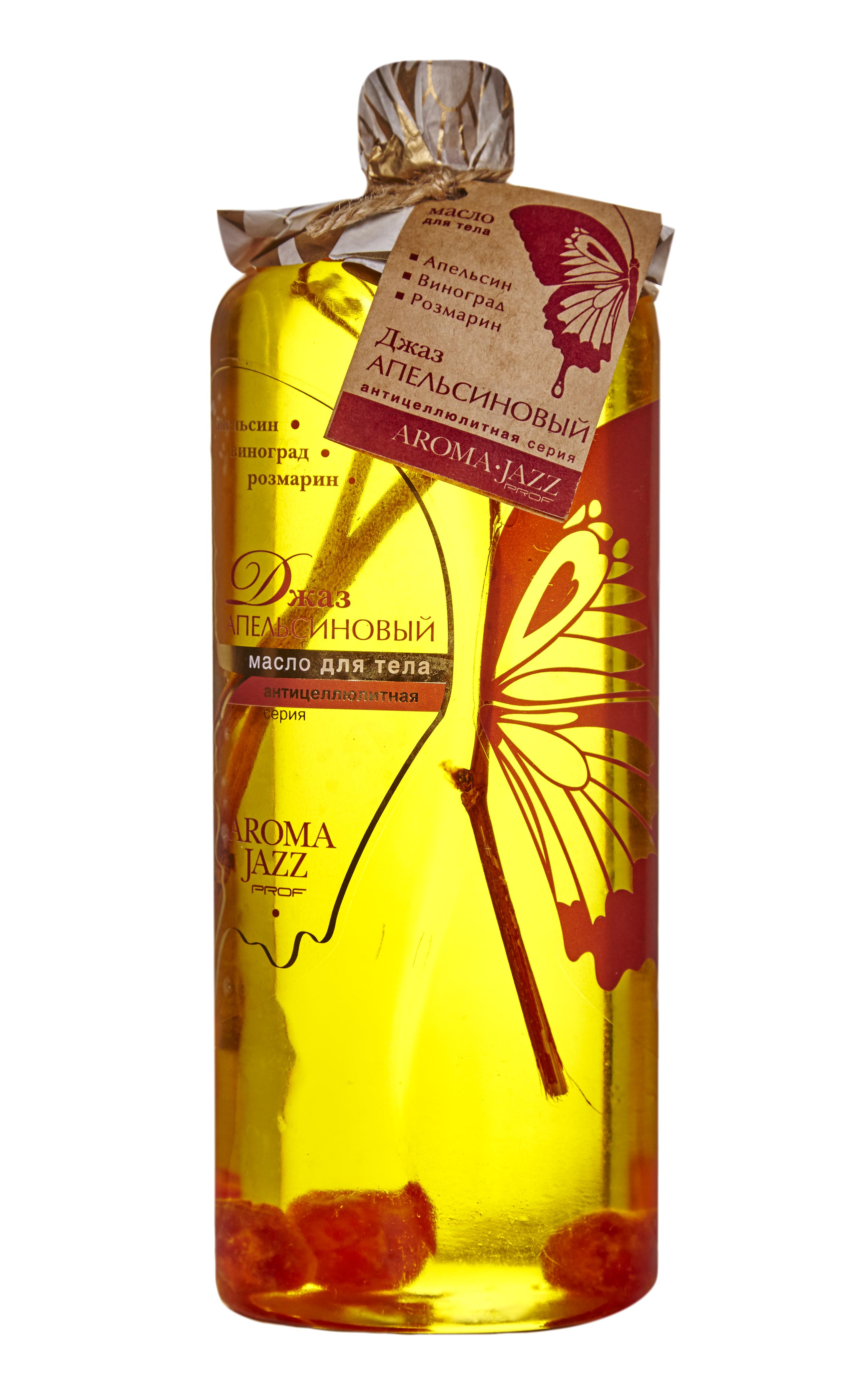 AROMA JAZZ Масло массажное жидкое для тела Апельсиновый джаз 1000млМасла<br>Масло апельсина - непревзойденное антицеллюлитное средство. Оно повышает упругость, снимает воспаление, стимулирует восстановление кожи при ожогах и экземах. Активизация кровотока делает апельсиновое масло хорошим средством для сухой, шершавой и ороговевшей кожи. Оно препятствует процессам старения, стимулирует вывод токсинов из организма, обладает отбеливающим действием. Пряный и бодрящий аромат апельсина  Так пахнет энергия! Пробудите ее в своем сердце, и наслаждайтесь жизнью. Она прекрасна! Активные ингредиенты: масла пальмы, кокоса, сои, из виноградных косточек, растительное с витамином Е; экстракты лимона и горчицы; эфирные масла цитронеллы, сладкого апельсина, розмарина и лимона; сыворотка апельсина. Способ применения: рекомендовано для проведения классического и баночного массажа, втирания после душа, горячих ванн и SPA-процедур в салоне и дома. Великолепно в антицеллюлитных обертываниях. Рекомендуется использовать одноразовое белье.<br><br>Объем: 1000<br>Вид средства для тела: Массажный<br>Назначение: Старение