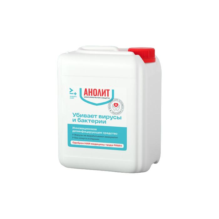 Энвиро Лайт Средство дезинфицирующее максимальная защита Анолит 5 л