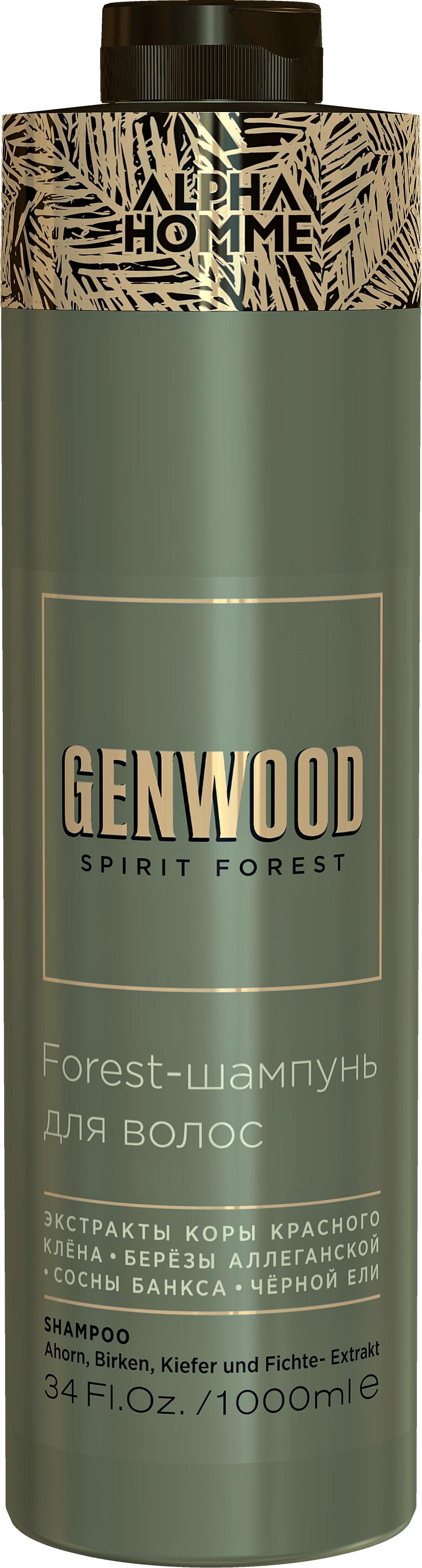 Купить ESTEL PROFESSIONAL Шампунь для волос и тела / GENWOOD Forest 1000 мл