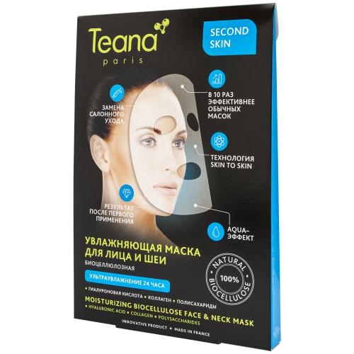 TEANA Маска биоцеллюлозная увлажняющая для лица и шеи SECOND SKIN, 1 шт teana second skin биоцеллюлозная омолаживающая маска для лица коррекция возрастных изменений 1 шт