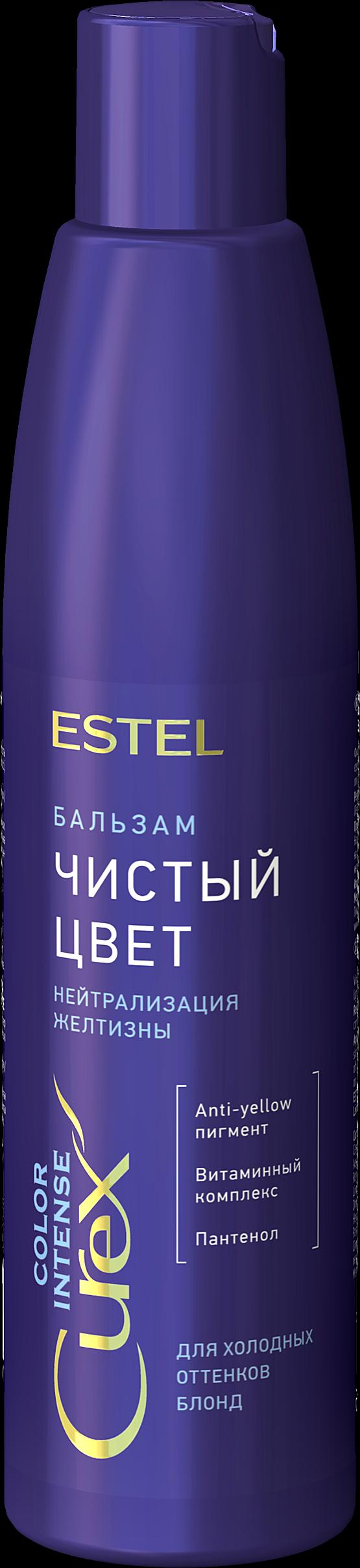 ESTEL PROFESSIONAL Бальзам оттеночный серебристый для холодных оттенков блонд / Curex Color Intense 250 мл