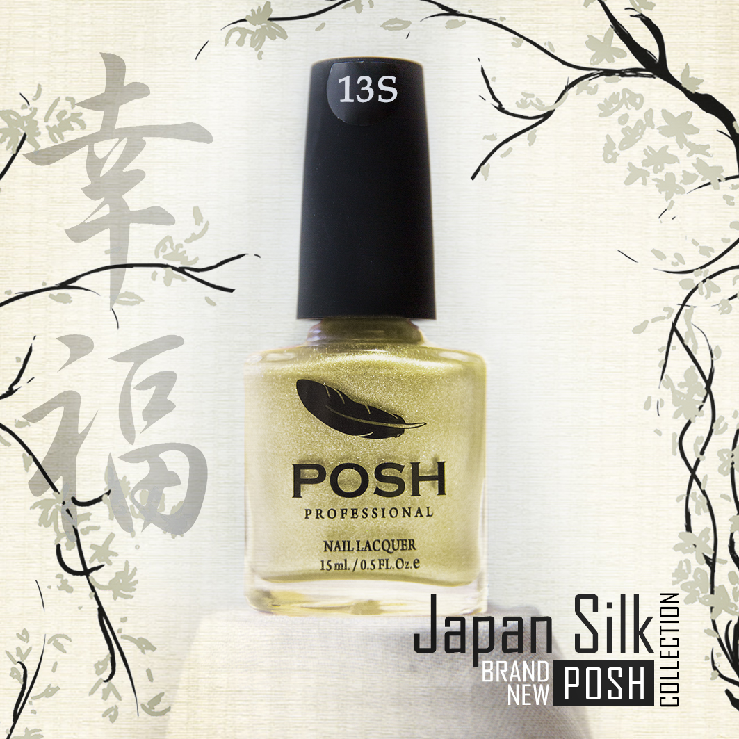 POSH 13S лак для ногтей Драгоценности Императора / Японский шелк 15мл