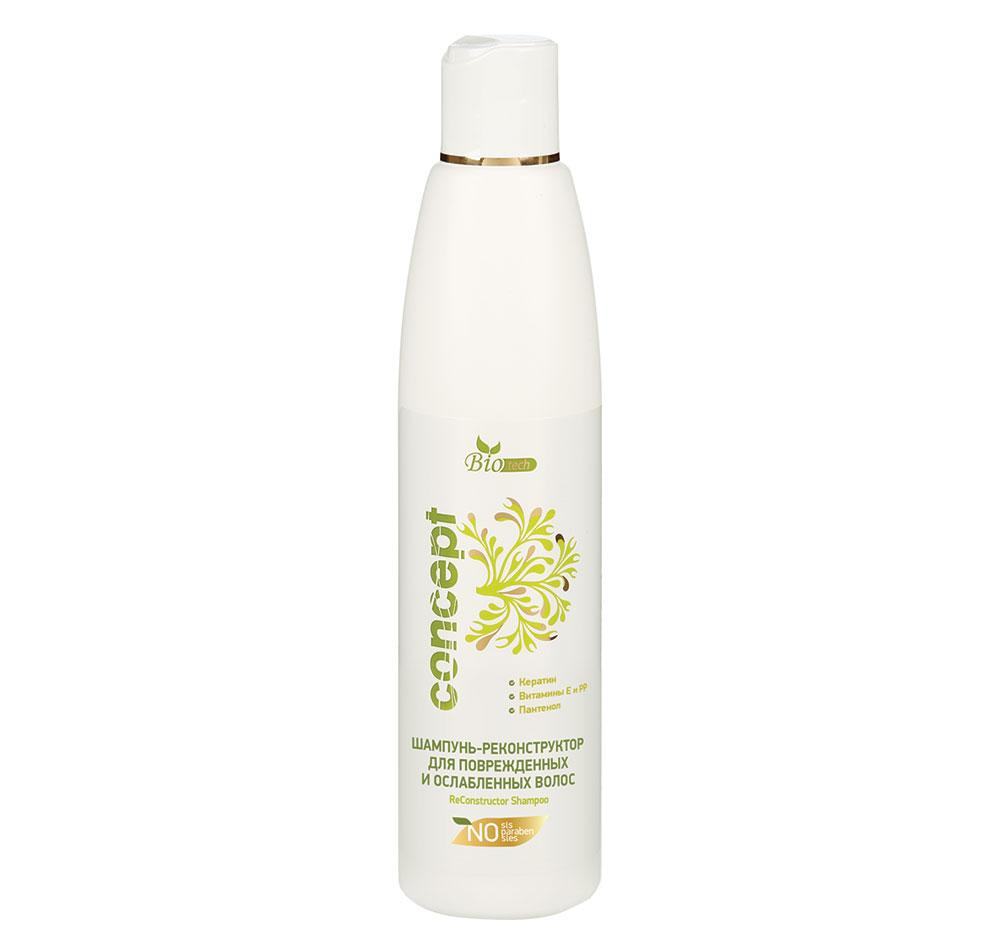 Купить CONCEPT Шампунь-реконструктор для поврежденных и ослабленных волос / Biotech Reconstructor line Shampoo 250 мл