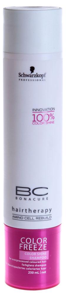 SCHWARZKOPF PROFESSIONAL Шампунь для окрашенных волос Защита цвета + Блеск / BC COLOR FREEZE 250мл~Шампуни<br>Роскошная формула для поврежденных и тусклых окрашенных волос. Возрождает цвет окрашенных волос, обладает экстра уходом и усиливает сияние благодаря специальным ионным носителям блеска. Способ применения: Нанести на влажные волосы, вспенить, смыть теплой водой.<br><br>Объем: 250