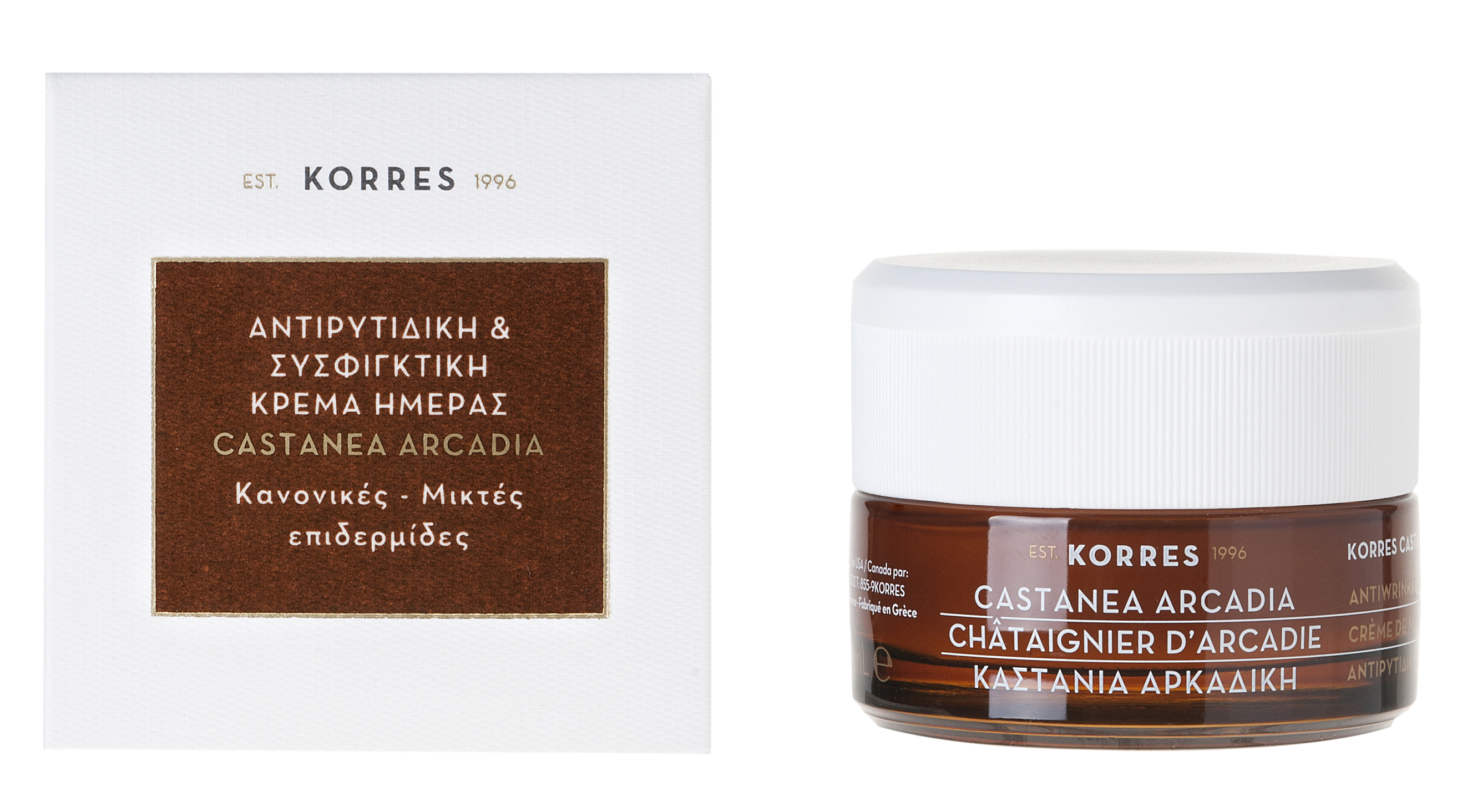 Купить KORRES Крем укрепляющий дневной против морщин для нормальной и комбинированной кожи, каштан аркадия 40 мл
