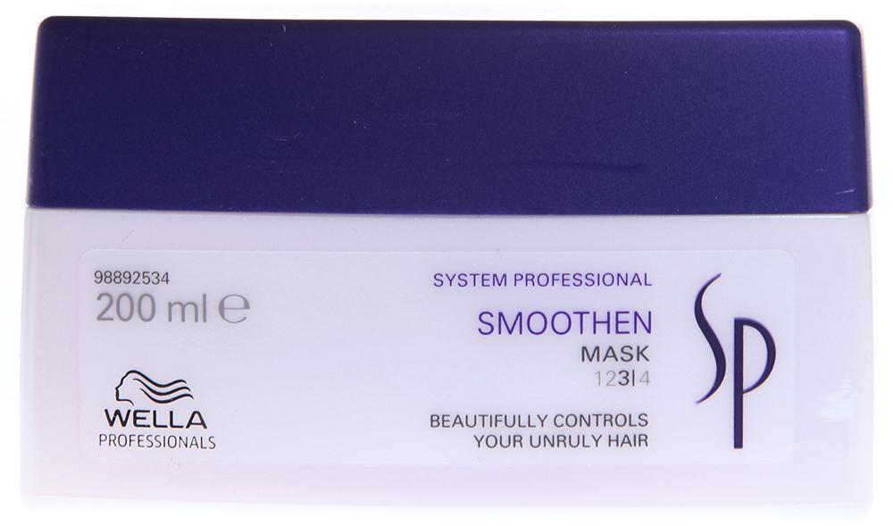 WELLA Маска для гладкости вьющихся и/или непослушных волос / SP Smoothen mask 200млМаски<br>Маска для гладкости волос от Велла систем профешнл действует буквально за пять минут, контролируя непослушные волосы. Сглаживающая маска обеспечивает интенсивное и успокаивающее лечение грубых волос, прекрасно распутывает волосы, оставляя их эластичными. Одним из важнейших компонентов маски является активный кашемировый комплекс для тщательного контроля и ухода за жесткими волосами, который придает им роскошный вид и восхитительную эластичность.  Активные ингредиенты: Кашемировый комплекс, масло авокадо, витамины А, В, D, Е, Н, К, зеин.  Способ применения: Распределите равномерно на предварительно вымытые и высушенные полотенцем волосы. Оставьте на 5-10 минут для воздействия, тщательно смойте.<br><br>Вид средства для волос: Разглаживающий<br>Типы волос: Кудрявые