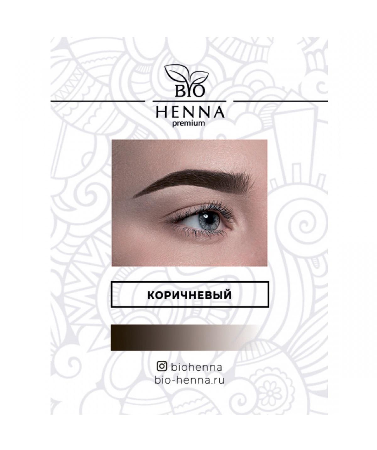 Купить BIO HENNA PREMIUM Хна для бровей в капсулах, коричневая 1 шт