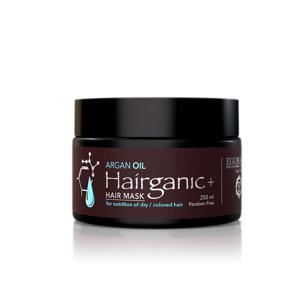 EGOMANIA Маска с маслом арганы для сухих окрашенных волос / HAIRGANIC, 250 мл