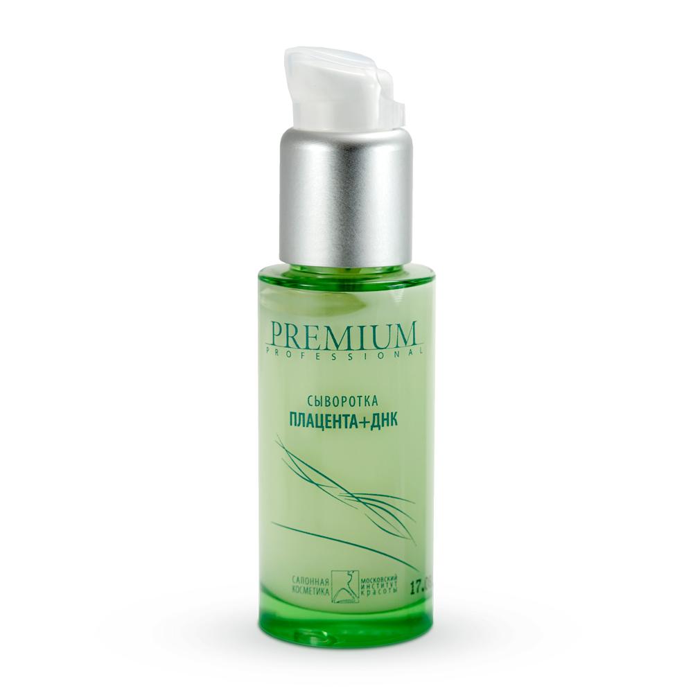 PREMIUM Сыворотка Плацента+ДНК / Professional 30млСыворотки<br>Уникальный препарат для интенсивного ухода за сухой кожей лица с выраженными признаками увядания. В сыворотку введены самые активные косметические ингредиенты: экстракт очищенной плаценты и ДНК. Этот синергетический коктейль обеспечивает восполнение дефицита влаги, ускорение регенерации и обменных процессов в клетках-мишенях кожи,&amp;nbsp;эффективно воздействует на области морщин, разглаживая их и предотвращая появление новых, улучшает тонус и тургор кожи. Активные ингредиенты: масло кукурузы, ланолин, плацента очищенная, ДНК-гель. Способ применения: нанести несколько капель сыворотки на кожу лица после очищения и тонизирования. После нанести крем, соответствующий типу кожи. Применять через день или 2 недели пользуютесь, две недели - перерыв.<br><br>Объем: 30<br>Возраст применения: После 45<br>Назначение: Морщины