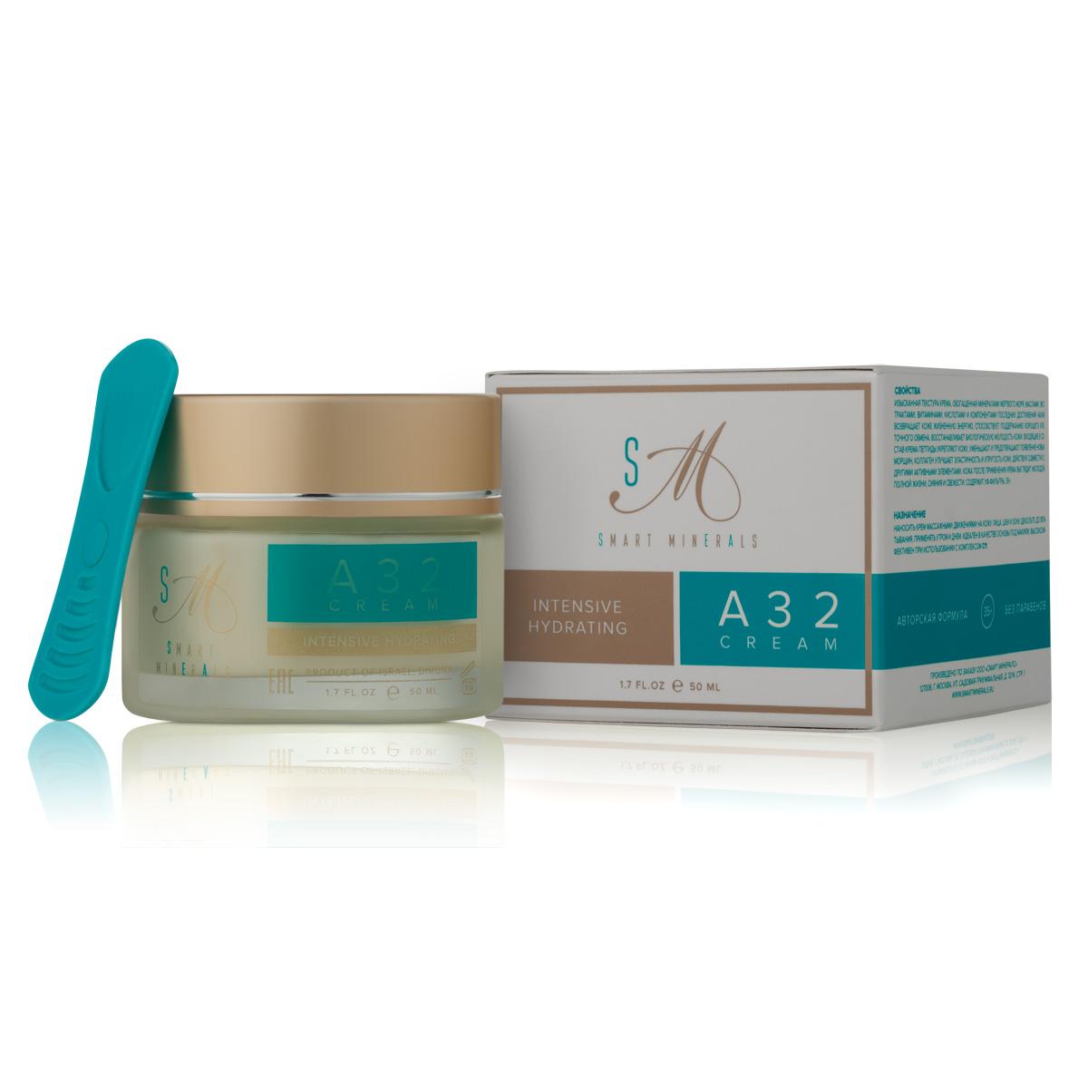 SMART MINERALS Крем интенсивно-увлажняющий / Intensive Hydractive Cream 50мл