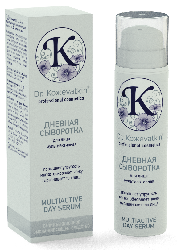 DR. KOZHEVATKIN Сыворотка мультиактивная дневная для лица 50 мл