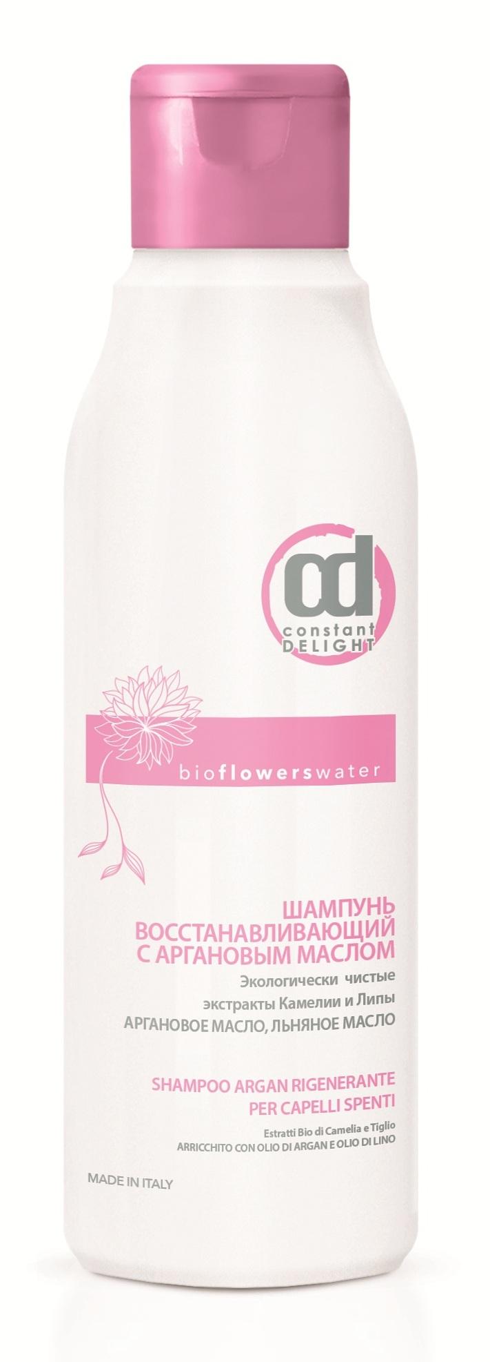 Купить CONSTANT DELIGHT Шампунь восстанавливающий с аргановым маслом для волос / BIO FLOWER 250 мл