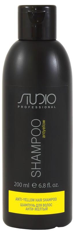 STUDIO PROFESSIONAL Шампунь оттеночный против желтизны для светлых волос / Antiyellow 200 мл