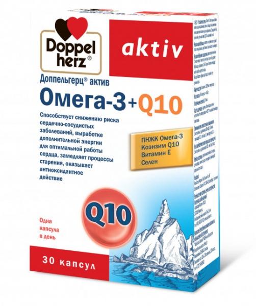 DOPPELHERZ Доппельгерц Актив Омега-3 + Q10, капсулы 1625 мг № 30 - Витамины и минералы