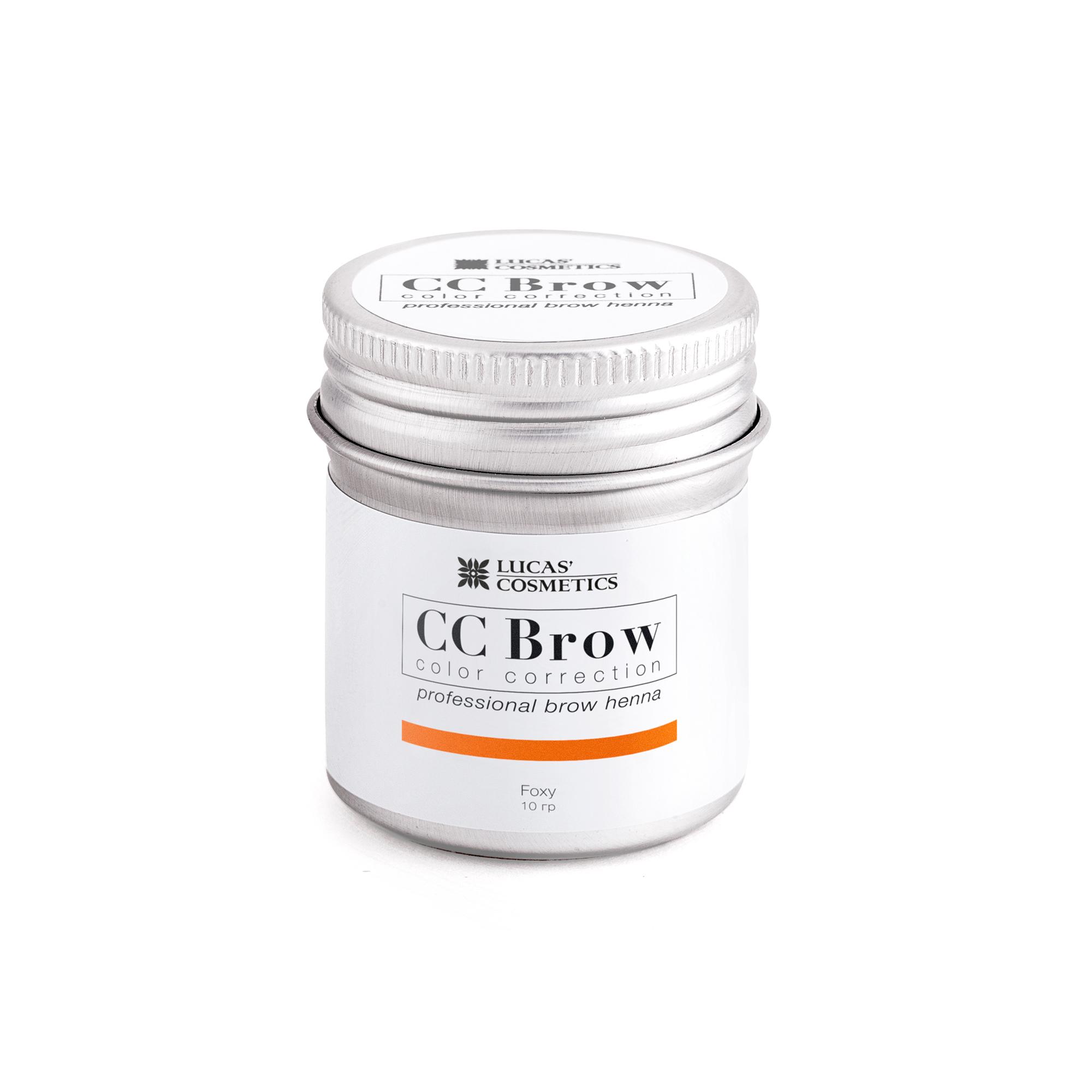 LUCAS' COSMETICS Хна для бровей в баночке (рыжий) / CC Brow (foxy), 10 гр
