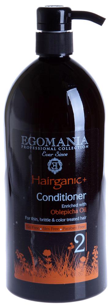 EGOMANIA Кондиционер с маслом облепихи для тонких, ломких и окрашенных волос / HAIRGANIC 1000мл