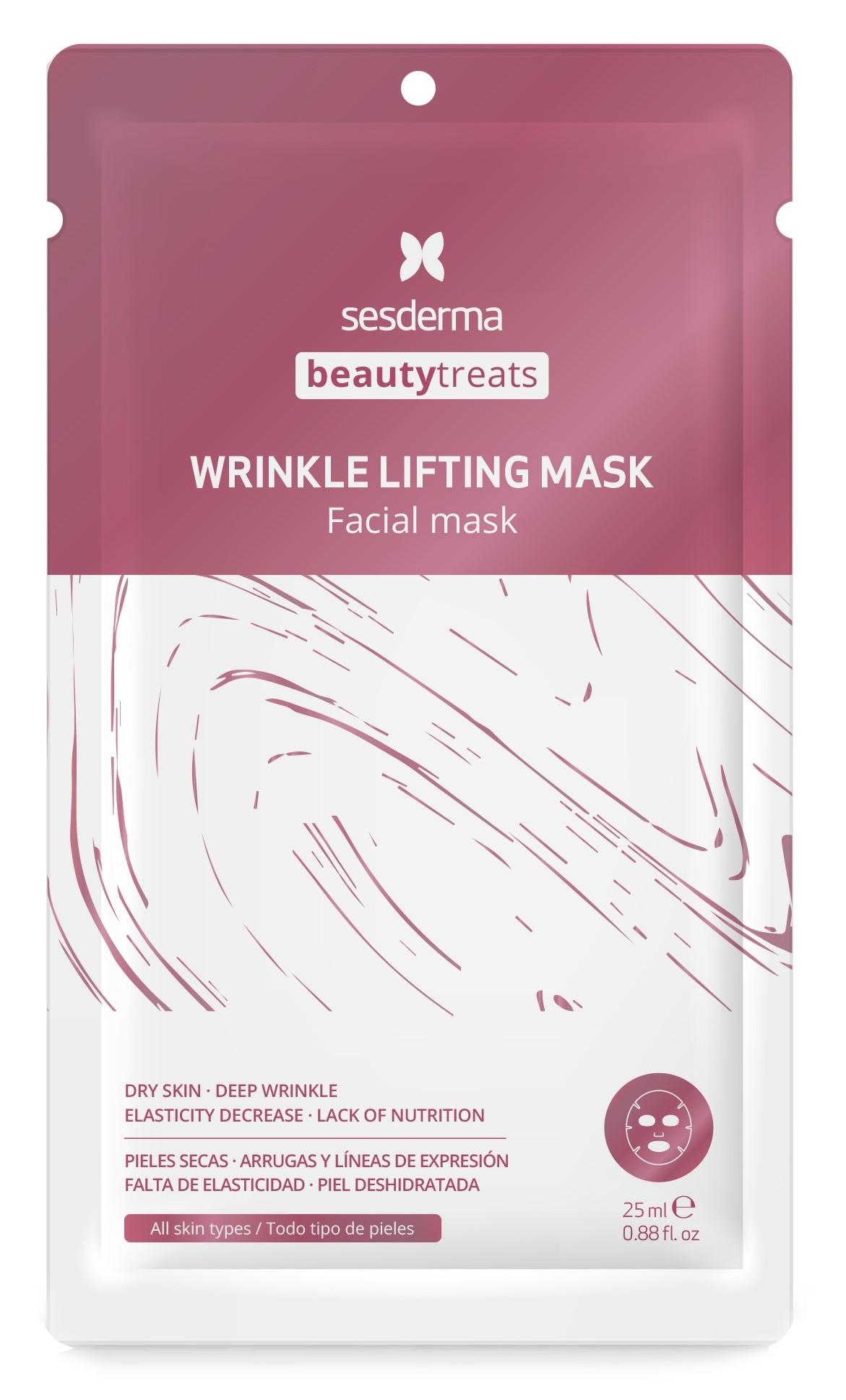 SESDERMA Маска антивозрастная для лица / BEAUTY TREATS Wrinkle lifting mask 25 мл