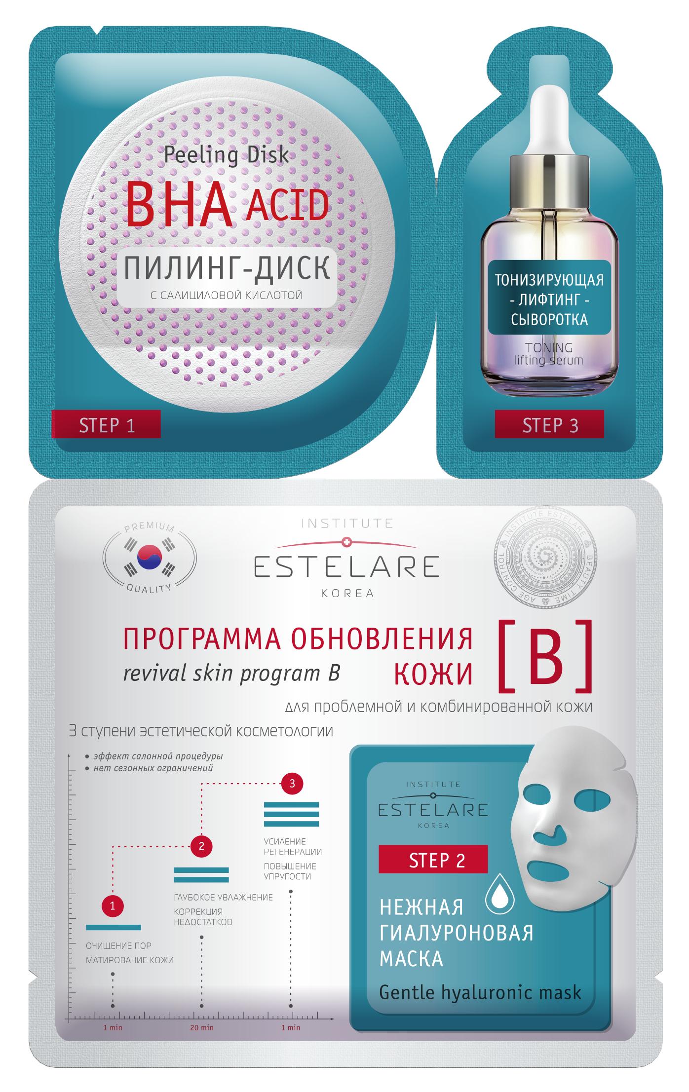 ESTELARE Программа обновления кожи (В) для проблемной и комбинированной кожи / ESTELARE, 28 г виниловые обои limonta di seta 55711