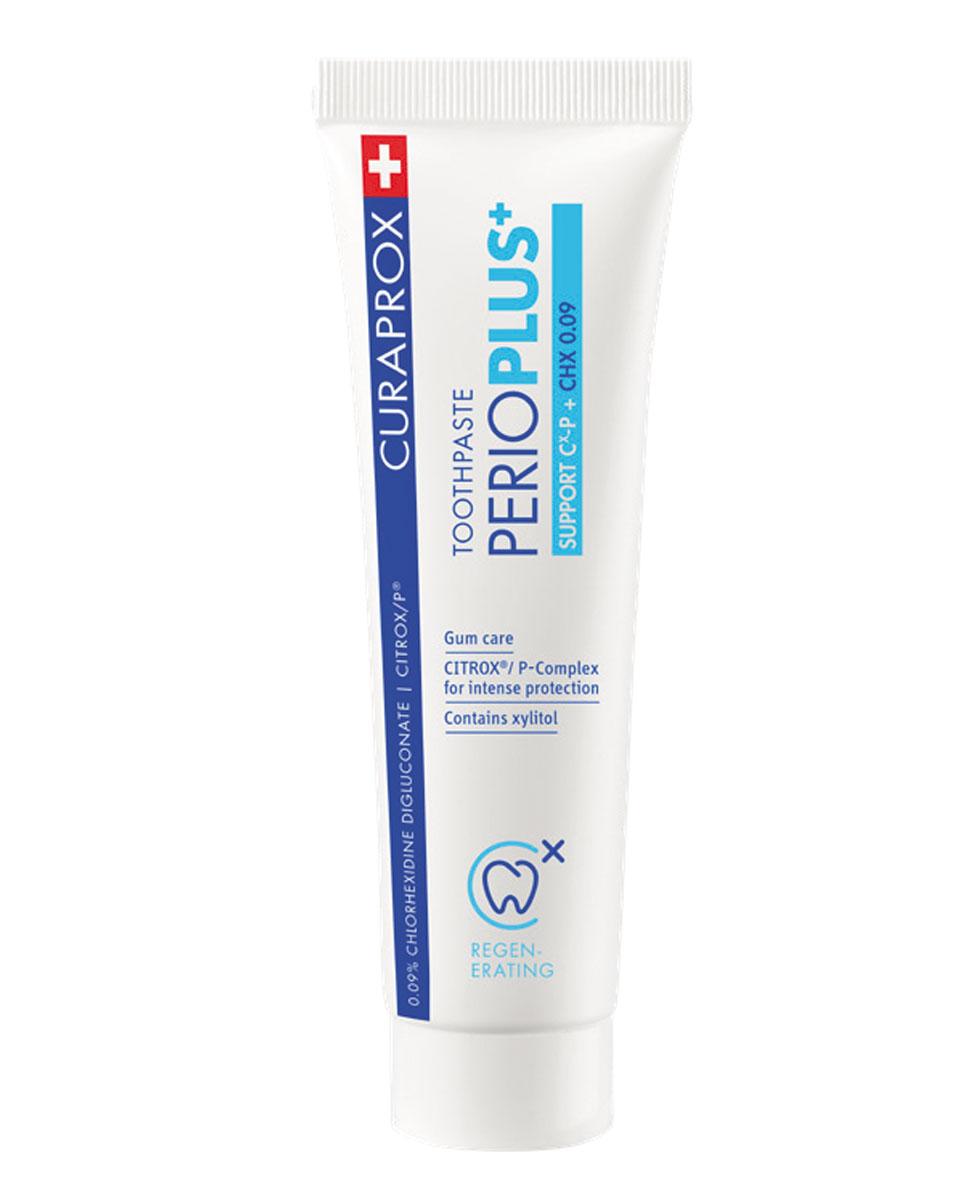 Купить CURAPROX Паста зубная с содержанием хлоргексидина 0, 09% / Perio Plus Support 75 мл