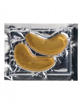 Купить BEAUTY STYLE Патчи коллагеновые под глаза против морщин со стволовыми клетками Арганы