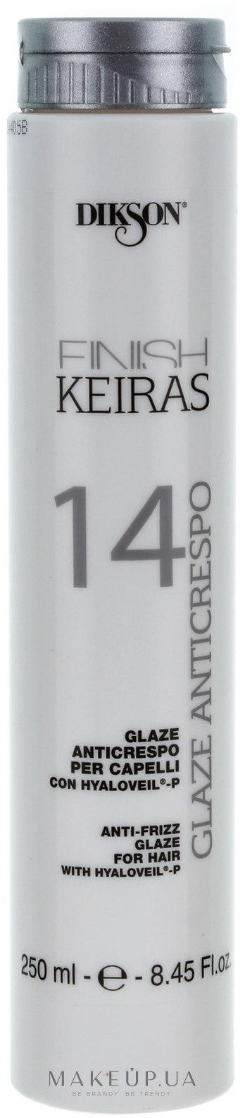 DIKSON Глазурь для распутывания волос Термозащита / FINISH GLAZE ANTICRESPO 14 250 мл