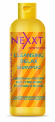 NEXXT professional Шампунь-пилинг для очищения и релакса волос / CLEANSING RELAX SHAMPOO 250мл шампунь nexxt professional daily care shampoo 250 мл
