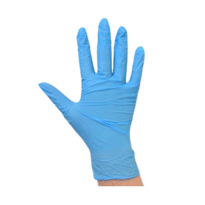 Купить MEDMARKET Перчатки нитрил голубые XS 100 шт