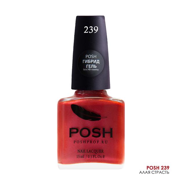 Купить POSH 239 лак для ногтей Алая страсть 15 мл, Красные