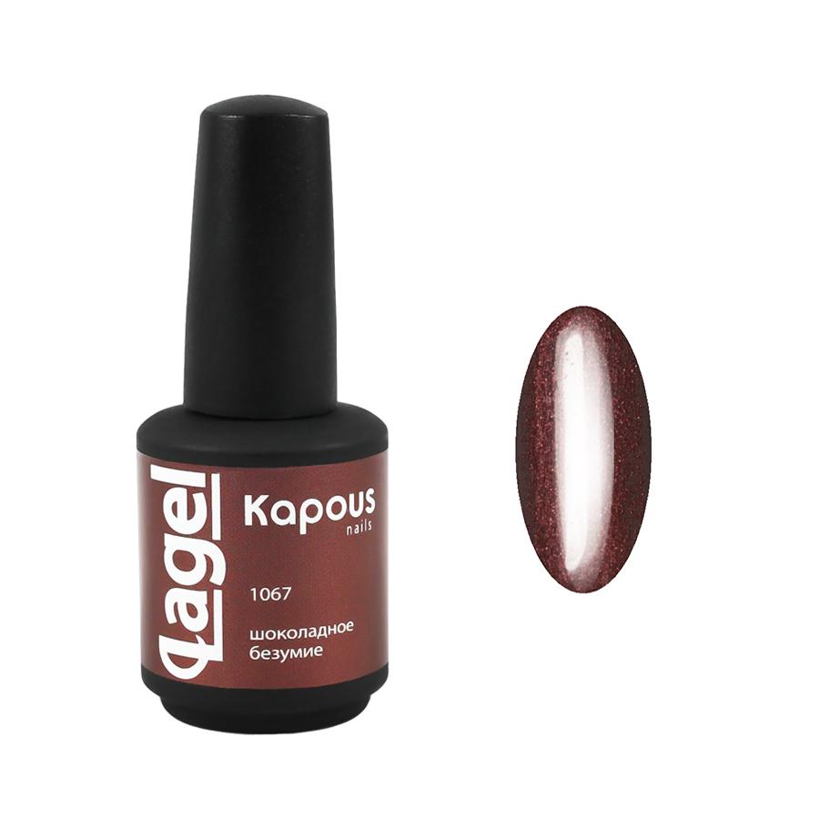 KAPOUS Гель-лак для ногтей, шоколадное безумие / Lagel 15 мл
