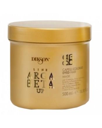 DIKSON Маска для окрашенных волос с кератином / ARGABETA UP Capelli Colorati 500мл dikson масло для ухода за всеми типами волос argabeta oil 100мл