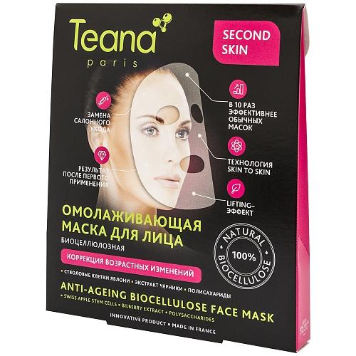 TEANA Маска биоцеллюлозная омолаживающая для лица SECOND SKIN, 1 шт teana second skin биоцеллюлозная омолаживающая маска для лица коррекция возрастных изменений 1 шт