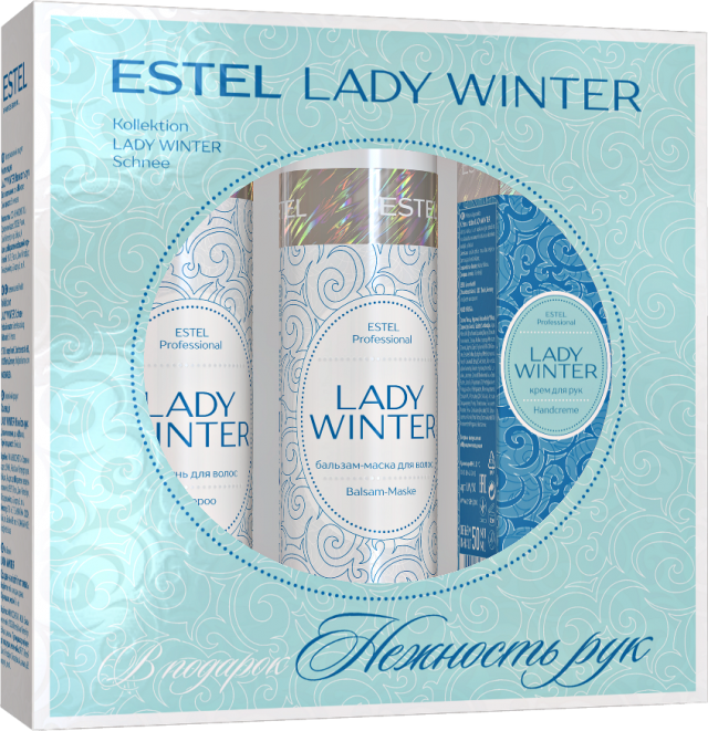 ESTEL PROFESSIONAL ���������� ��������� �������� ��� / Estel Lady Winter