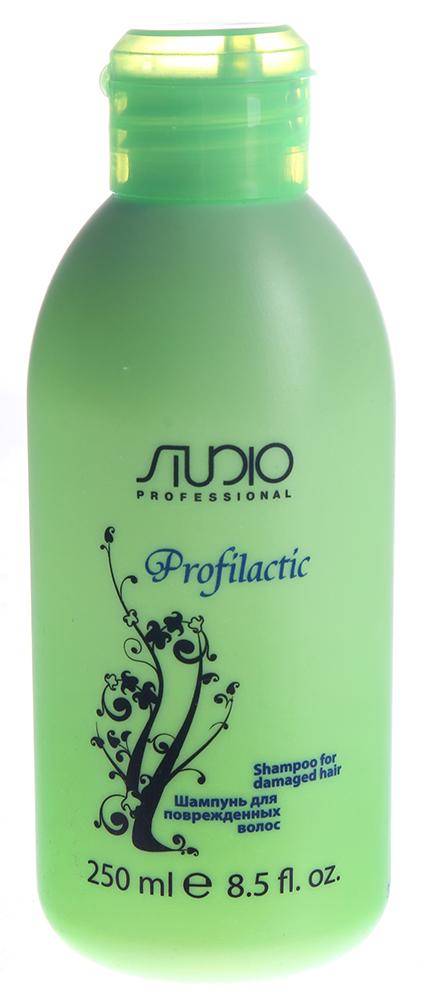 KAPOUS Шампунь для поврежденных волос серии  Profilactic  / Studio Professional 250млШампуни<br>Мягкий шампунь для волос с повреждённой структурой имеет легкую текстуру с щадящими, не раздражающими кожу головы компонентами и приятный аромат вишни. Разработан специально для полноценного ухода за пористыми, очень сухими, поврежденными окраской и обесцвечиванием волосами. Шампунь деликатно очищает волосы и подойдет любому типу волос. Восстанавливающая формула ухаживает за волосами, наполняет их жизненной энергией и силой, возвращая им эластичность и естественный блеск. Входящий в состав органический экстракт бамбука - это богатейший источник аминокислот, витаминов и минеральных солей, обладает вяжущим действием и отличными увлажняющими свойствами, которые необходимы для восстановления основных биологических функций кожи головы и волос. Применение шампуня повышает устойчивость волос к внешним агрессивным факторам окружающей среды. Волосы становятся сильными, гладкими, здоровыми и легко поддаются укладке. Активные ингредиенты: органический экстракт бамбука. Способ применения: небольшое количество шампуня нанести на влажные волосы и равномерно распределить по всей длине. Мягкими движениями промассировать кожу головы в течение 1 минуты, смыть. Затем повторно нанести шампунь и оставить на 2-3 минуты. По окончании процедуры тщательно прополоскать волосы. Для усиления действия компонентов шампуня, при необходимости, применять совместно с маской для повреждённых волос серии Treatment.<br><br>Вид средства для волос: Восстанавливающий<br>Класс косметики: Натуральная<br>Назначение: Секущиеся кончики