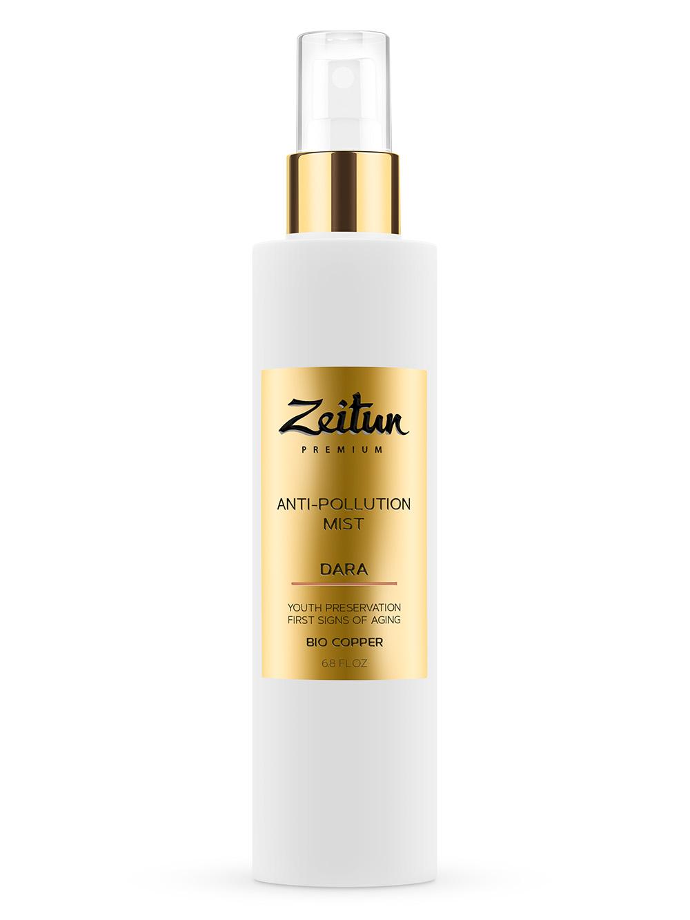 ZEITUN Тоник-мист защитный для сохранения молодости кожи с био-медью / Dara 200 мл
