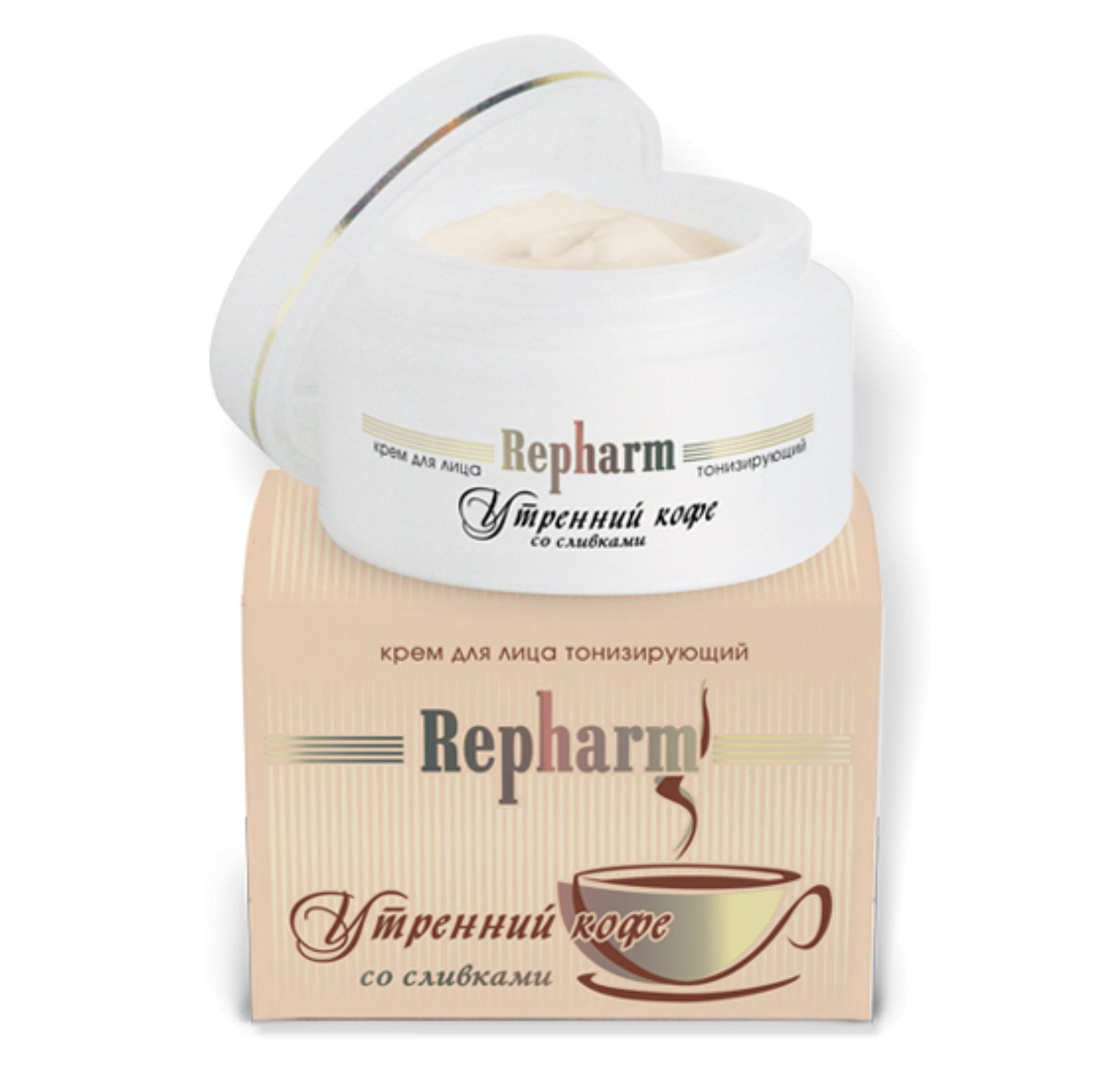 РЕФАРМ Крем  УТРЕННИЙ КОФЕ СО СЛИВКАМИ  / Repharm 50млКремы<br>Этот крем так необходим нашей коже, как чашка утреннего кофе для всего организма. Кожа просыпается, становится свежей и румяной, уходят отеки. Тонизирующий эффект крема обеспечивается комплексом активных добавок на основе натурального экстракта кофе, молочных сливок, пиона и клевера красного. Крем способствует интенсификации обменных процессов в клетках кожи, восстановлению контура и цвета лица. Предназначен для ухода за зрелой кожей.<br><br>Объем: 50 мл<br>Вид средства для лица: Тонизирующий