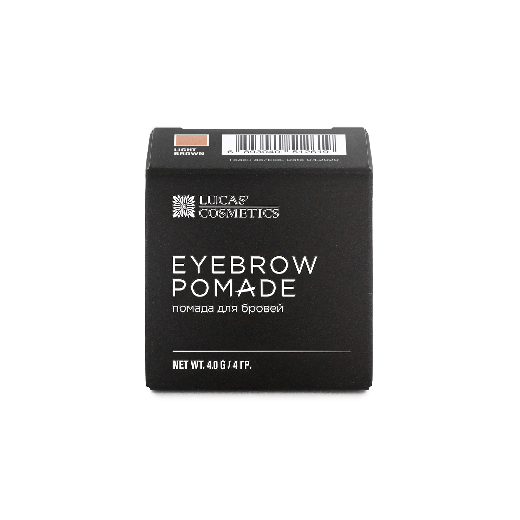 Купить LUCAS' COSMETICS Помада для бровей, светло-коричневый / Brow pomade light brown 4 г
