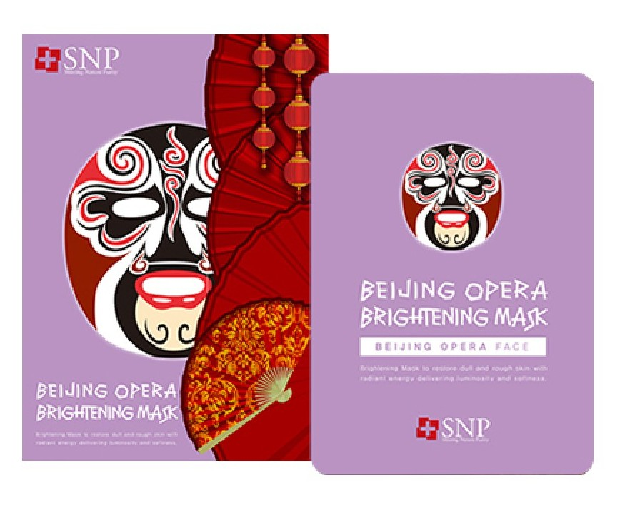 SNP Маска для лица / Beijing Opera Brightening Mask 25 мл naughty cell phone charm strap with 1 hidden condom beijing opera mask color assorted