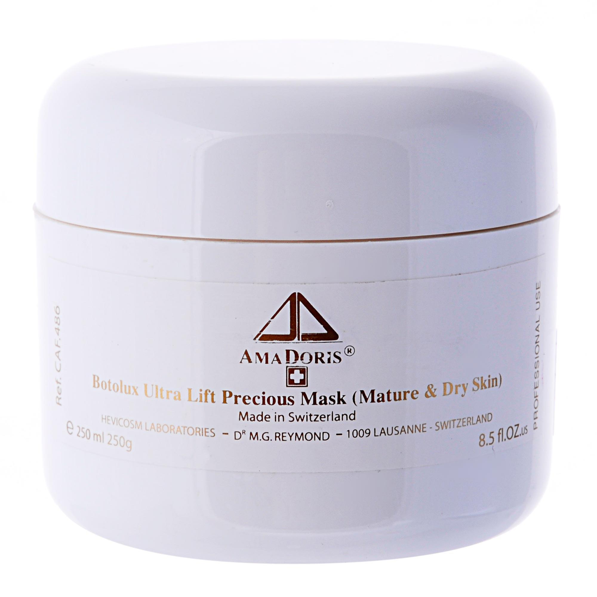AMADORIS Маска-лифтинг для увядающей и сухой кожи Beautylux 250млМаски<br>Кремовая субстанция цвета слоновой кости с запахом чая. Маска предназначена для увядающей сухой кожи с выраженными мимическими морщинами. Маска обладает очевидным омолаживающим эффектом, разглаживает морщины, питает и увлажняет кожу. Рекомендуется сочетать крем-маску с бандажной техникой Amadoris.  Основные цели применения: лифтинг, уменьшение длины и глубины мимических морщин; глубокое улажнение, питание и регенерация; придание коже эластичности и упругости; улучшение цвета кожи. Активные ингредиенты: Гиалуронат натрия, Полисахариды красной водоросли, Каприлил гликоль, Масло ши, Миндальное масло, Гексапептиды, Гидролизованные соевые протеины, Биосахаридный клей, Хомектант комплекс, Пантенол или провитамин В5, Экстракт бессмертника песчаного, Экстракт корня женьшеня, Экстракт листьев камелии китайской, Экстракт корня иглицы шиповатой, Экстракт центеллы азиатской, Экстракт цветков календулы лекарственной, Экстракт конского каштана, Экстракт буддлеи, Экстракт тимьяна. Способ применения: Нанесите маску на очищенную кожу лица, шеи и декольте.Через 15 &amp;ndash; 20 минут промокните маску салфеткой и протрите кожу тоником.<br><br>Объем: 250<br>Типы кожи: Сухая и обезвоженная<br>Назначение: Морщины